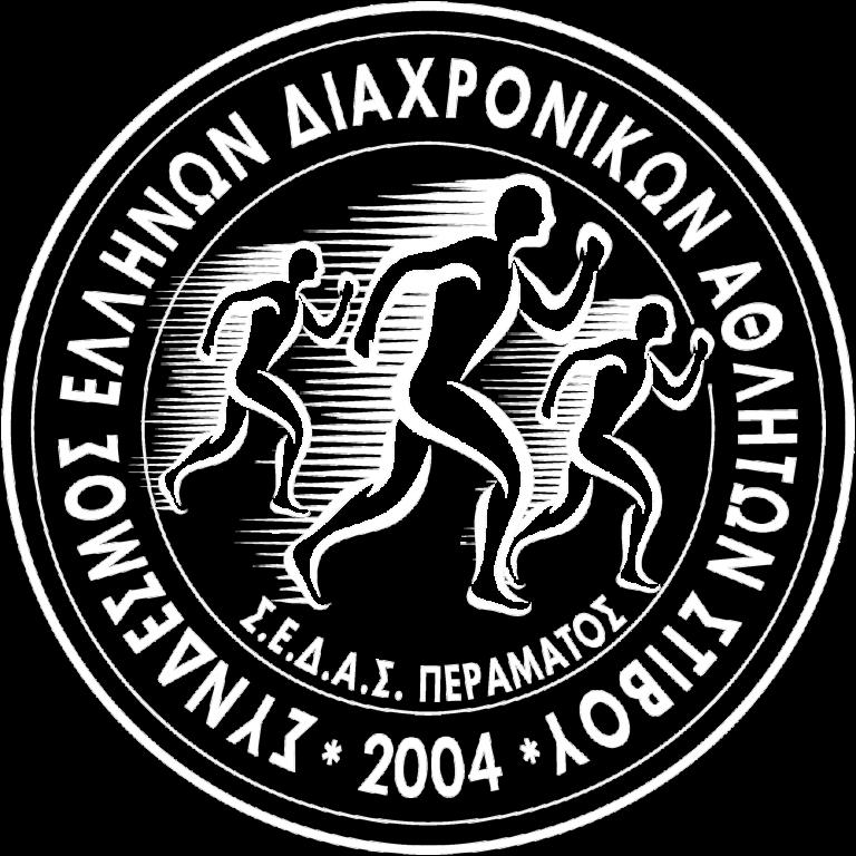 www.sedasperamatos.gr